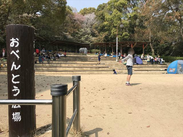 須磨離宮公園「お弁当広場」