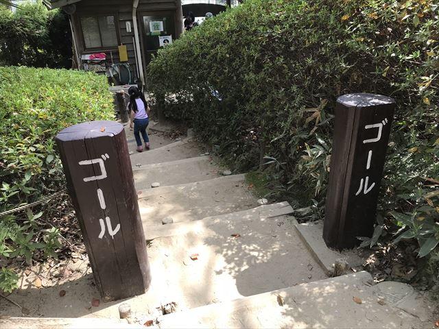 須磨離宮公園のアスレチック、ゴールの滑り台