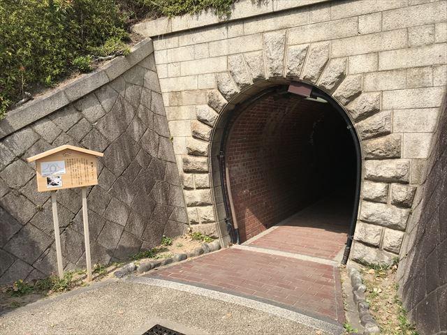 須磨離宮公園のトンネル