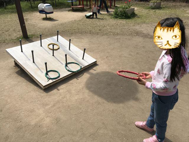 須磨離宮公園、植物園にあるミニ遊具・輪投げ