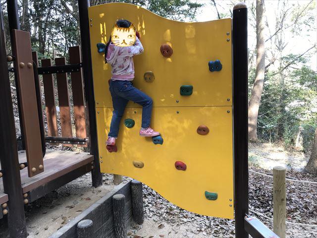 須磨離宮公園のアスレチック、ボルダリング