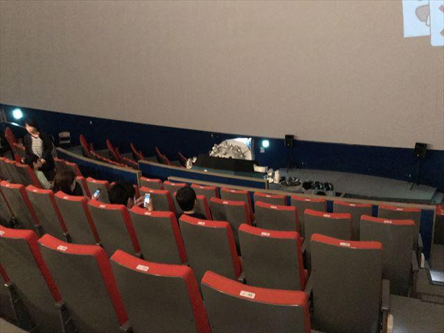 ドリーム21のプラネタリウム「宇宙ひろば」の座席
