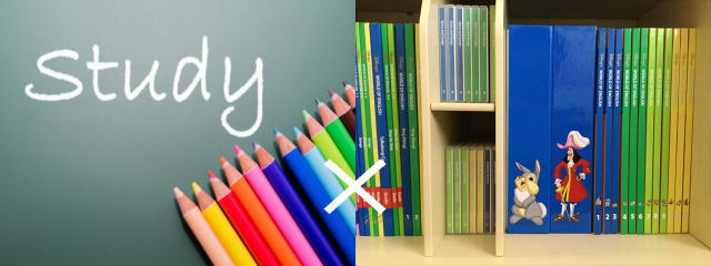 小学校の黒板とDWE教材