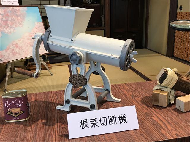 NHK大阪放送局で展示された「まんぷく」根菜裁断機