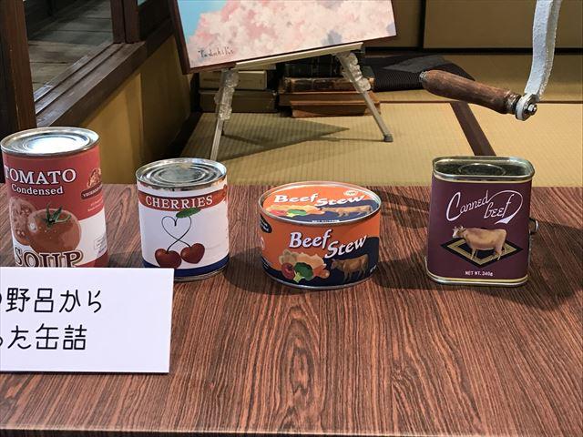 NHK大阪放送局で展示された「まんぷく」野呂さんから貰った缶詰たち
