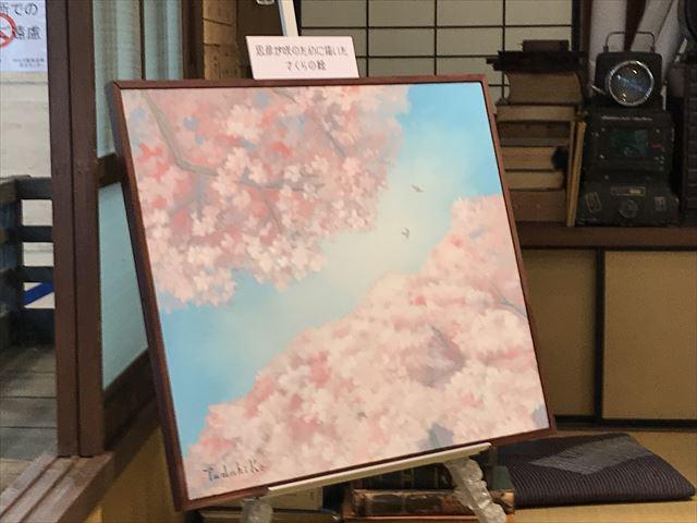 NHK大阪放送局で展示された「まんぷく」忠彦さんが咲姉ちゃんのために描いた桜の絵