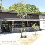 パン屋「R Baker大阪城公園店」入口付近