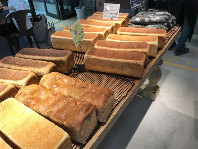 パン屋「R Baker大阪城公園店」食パンの様子