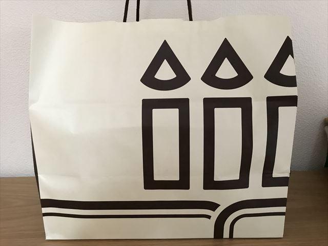 アンリシャルパンティエの紙袋