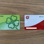 スーパーマーケットライフ「LaCuCa」とdポイントカード