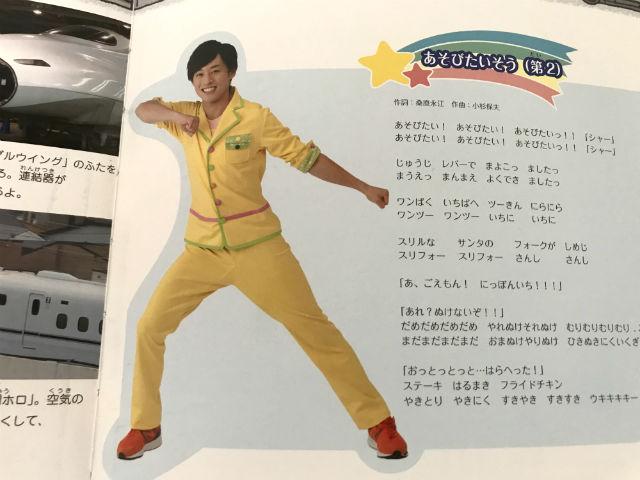 「あさびたいそう第2」を踊る元木聖也くん