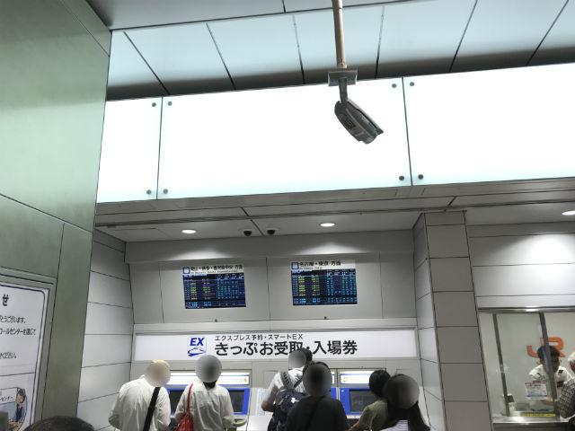 新大阪駅の新幹線入場券自動販売機