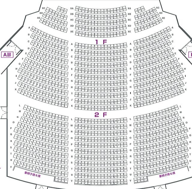 「オーバードホール」1・2階座表
