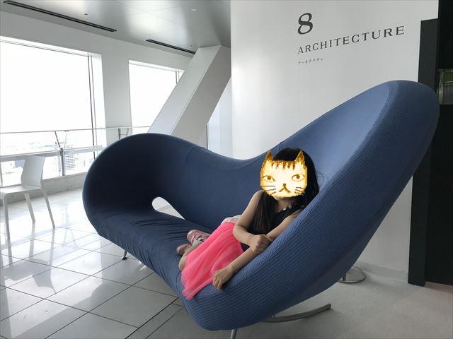 梅田スカイビル「空中庭園」展望フロアー、カップル用ソファ