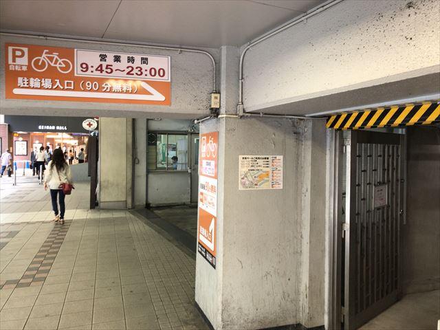 京阪電車「京橋駅」高架下の駐輪場と交番