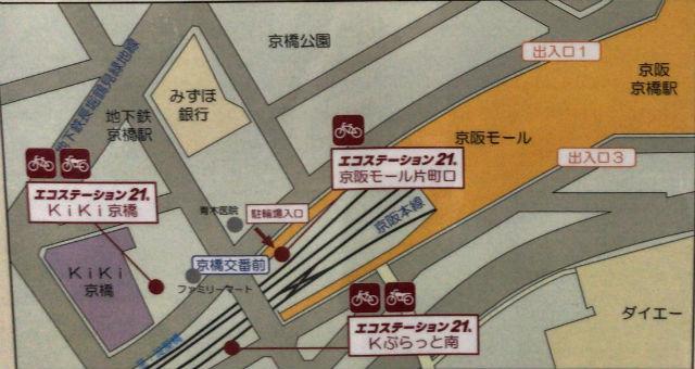 京阪モール利用者の駐輪場3箇(所京阪モール、kiki京橋、kぶらっと)の地図