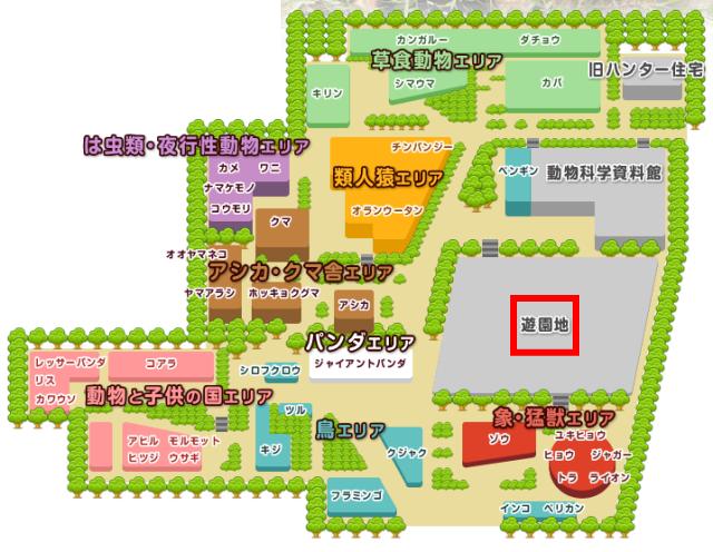 王子動物園内地図と遊園地の場所