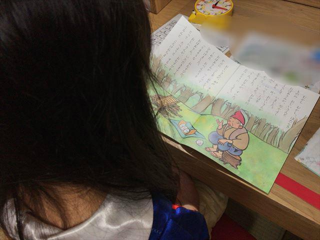 小学ポピーこころの文庫を読む娘