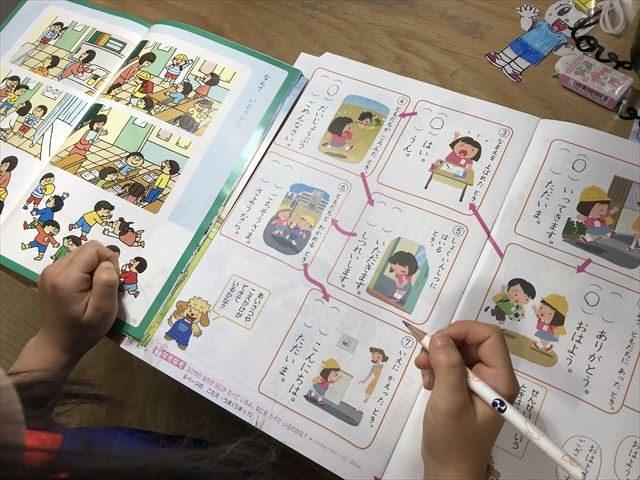 小学ポピーの国語と教科書の内容が合っている様子