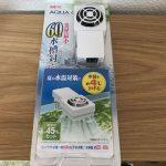 水槽冷却ファンGEX「アクアクールファン・レギュラー」パッケージ