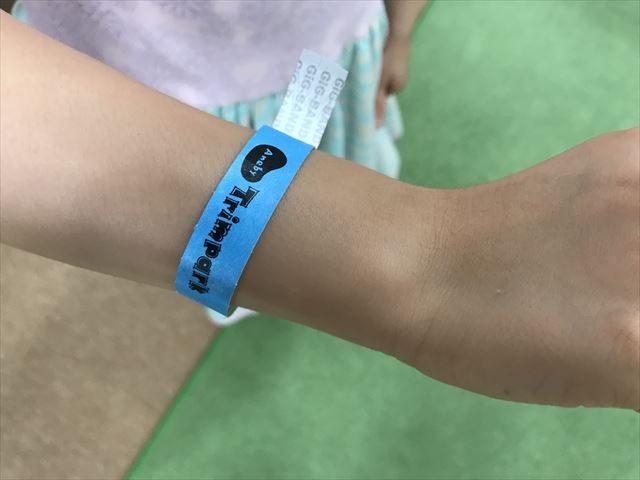 「アネビートリムパーク神戸」子供が手首につける登録証