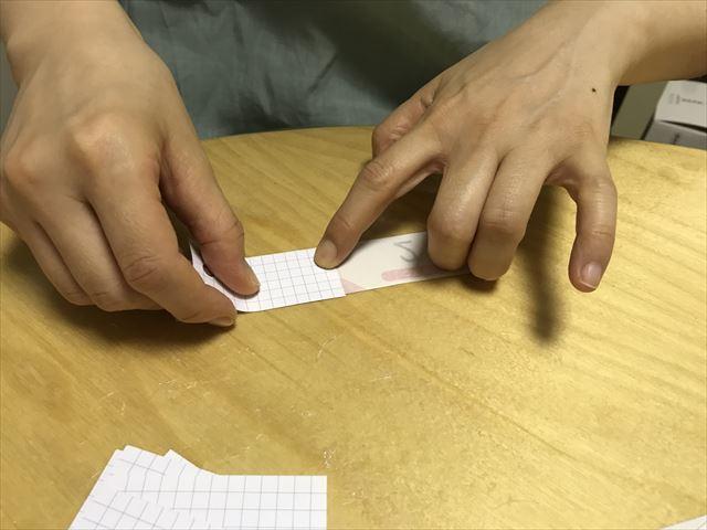 「ぷりんときっず」の計算カードを単語カードに貼り付ける