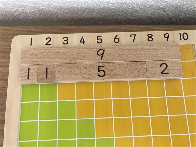 複数の数字の問題でも学研「木製かずさんすう」だとすぐにわかる