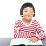子供が勉強を嫌がっている様子