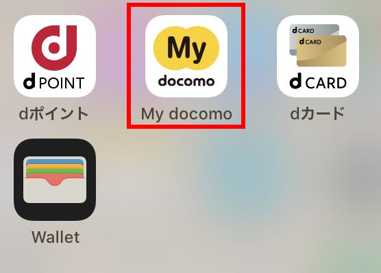 「My docomo」アプリのアイコン