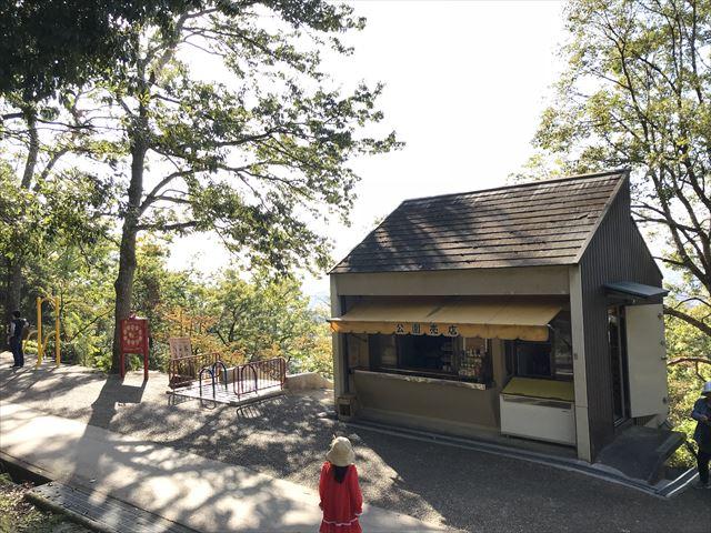 枚岡公園の売店