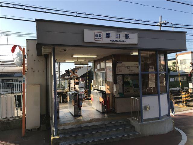 近鉄電車「額田駅」改札前
