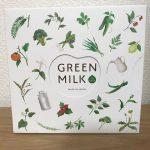 子供青汁「グリーンミルク」パッケージ