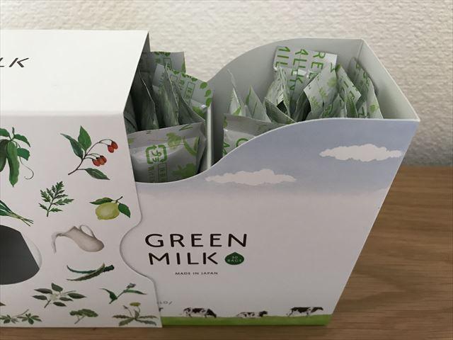 子供青汁「グリーンミルク」のパッケージをスライドして開けた様子