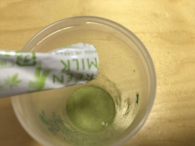 子供青汁「グリーンミルク」1袋の粉末をシェイカーに入れている様子