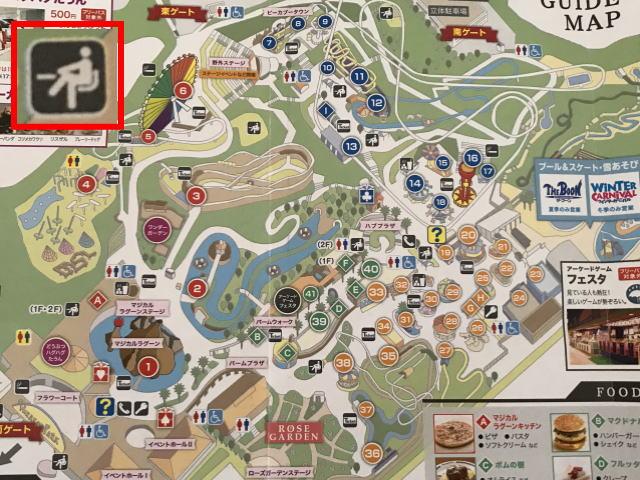 「ひらかたパーク」パークガイドの地図と休憩所マーク