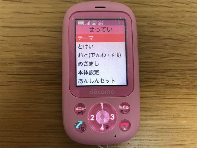 ドコモのキッズケータイ「F-03J」設定画面