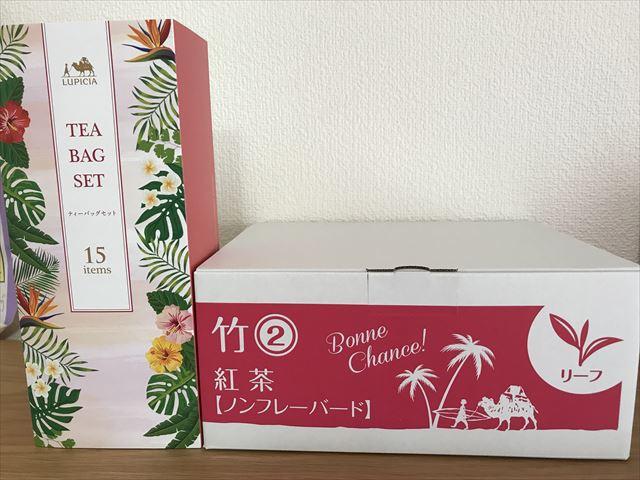 ルピシア「お茶の福袋2019夏」(竹)パッケージとおまけ