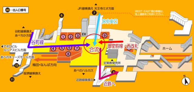 天王寺地下1階の地図