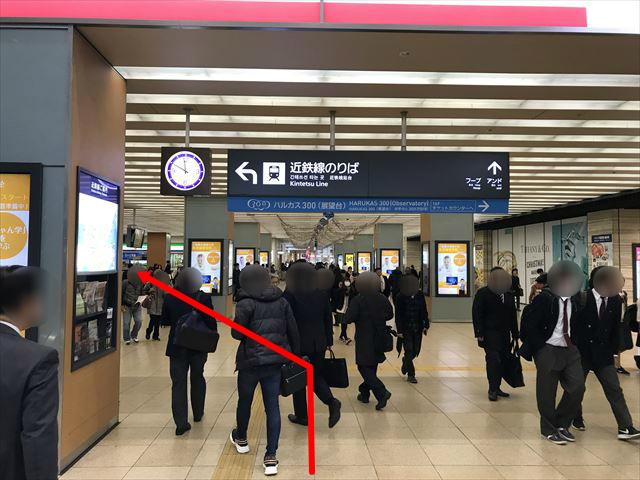 近鉄電車「大阪阿部野橋駅」付近