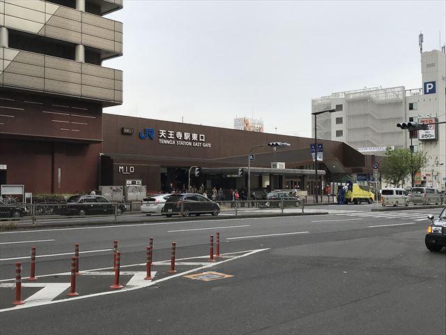JR天王寺駅東口付近の様子
