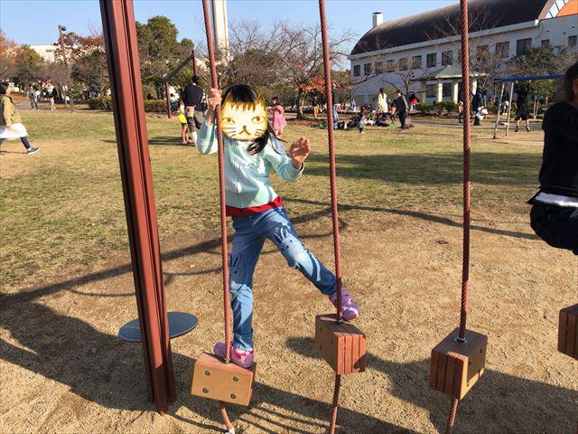 大和郡山市「九条公園」足ふみ場がグラグラ動く遊具