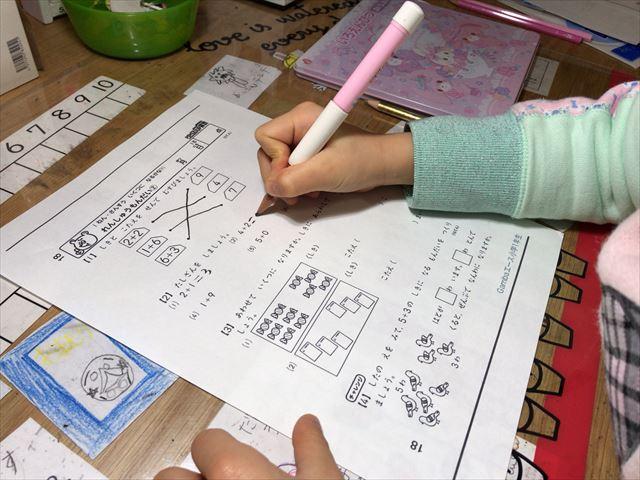 がんばる舎「gambaエース」1年算数を学習する様子