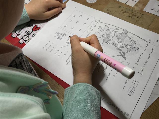 がんばる舎「gambaエース」1年国語の問題を解いている娘