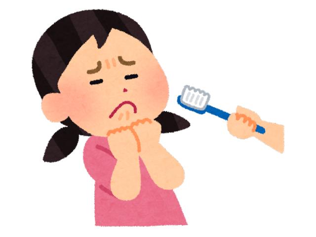 歯磨きを嫌がる子供