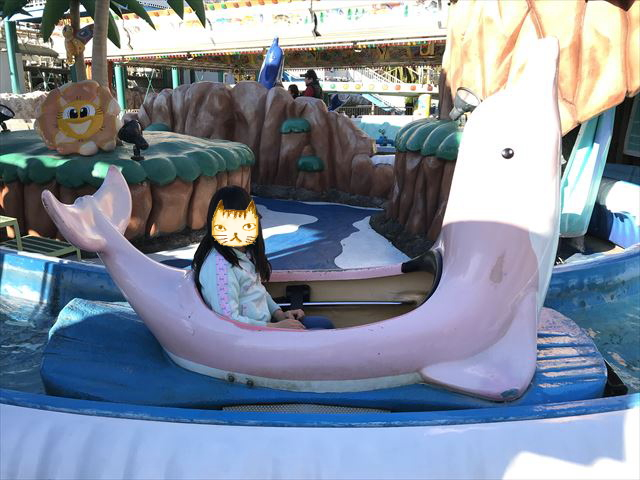 ひらかたパークの乗り物「ドルフィンパラダイス」