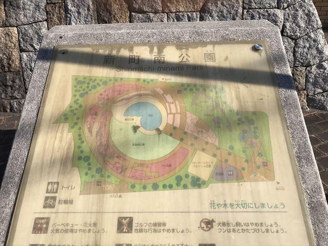 松原市「新町南公園」の地図
