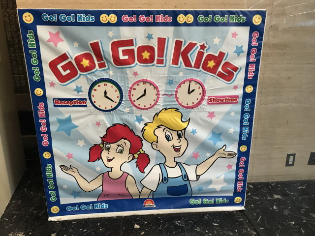 wfc週末イベント「Go! Go! Kids」背景プレート