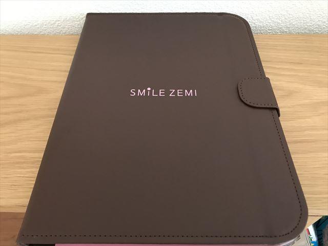 通信教育「スマイルゼミ」のタブレットケース