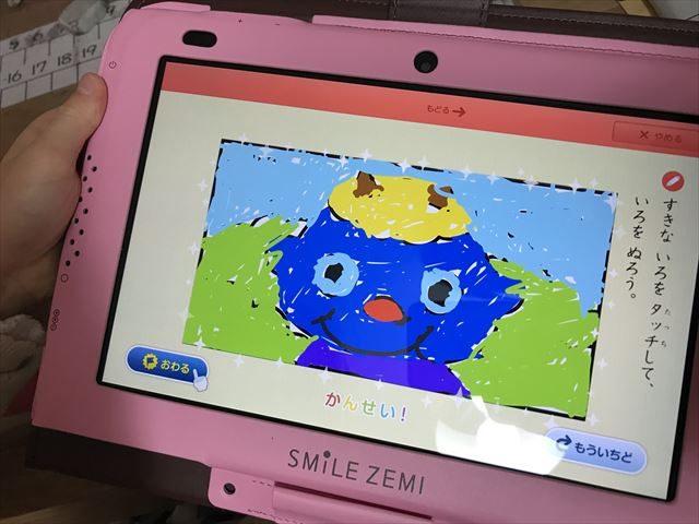 スマイルゼミ幼児コース(年中)タブレット専用ペンを使って塗り絵をする