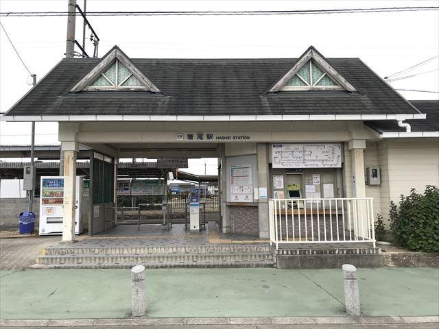 近鉄田原線「箸尾駅」